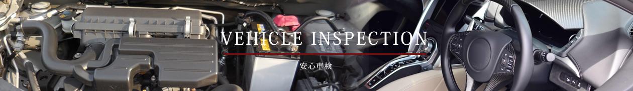 タイヤ交換 熊本の車磨き・洗車の専門店 CarPolish匠