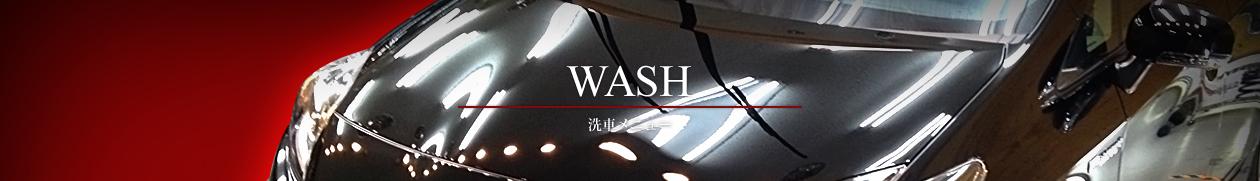 タイヤ交換|熊本の車磨き・洗車の専門店|CarPolish匠